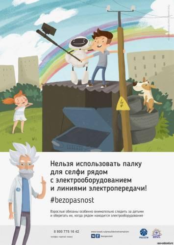 Детский сад электробезопасность вопросы для сдачи экзаменов по электробезопасности на 3 группу